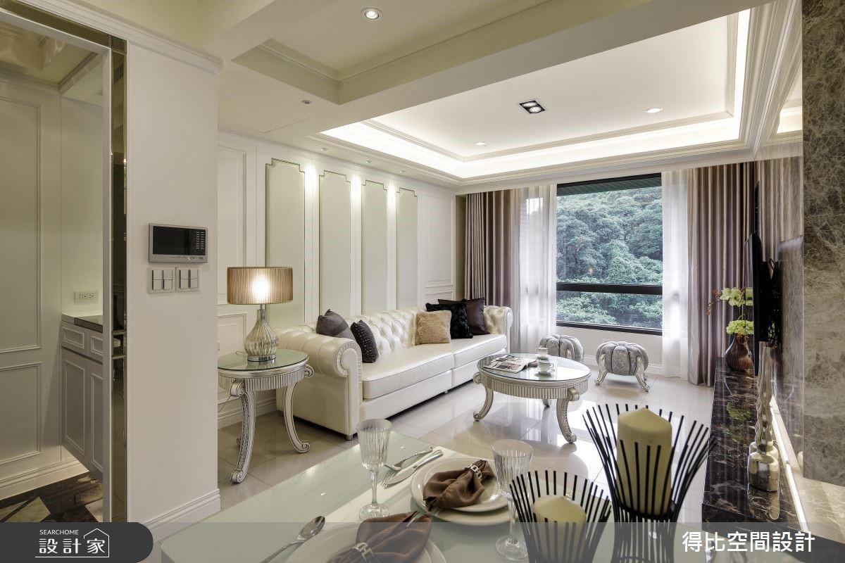 27坪新成屋(5年以下)_新古典客廳案例圖片_得比空間設計有限公司_得比_23之3