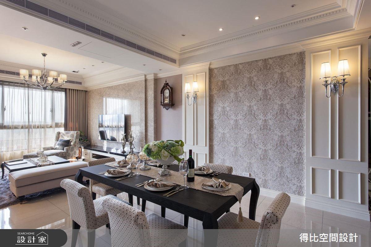 40坪新成屋(5年以下)_新古典餐廳案例圖片_得比空間設計有限公司_得比_24之4
