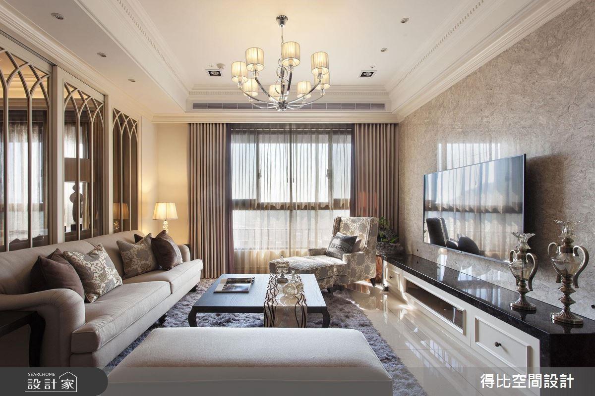 40坪新成屋(5年以下)_新古典客廳案例圖片_得比空間設計有限公司_得比_24之5