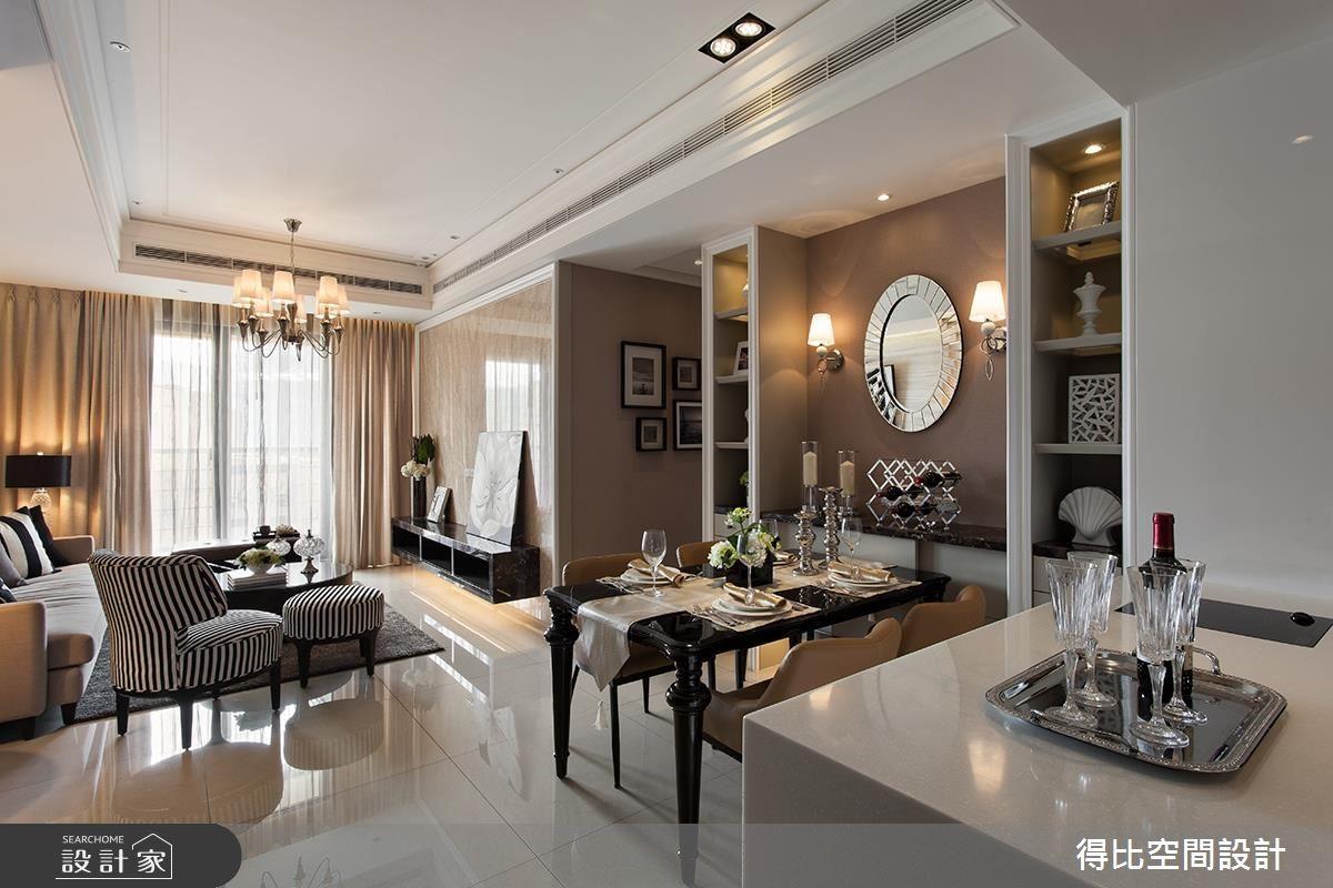 28坪新成屋(5年以下)_奢華風客廳餐廳吧檯案例圖片_得比空間設計有限公司_得比_25之4