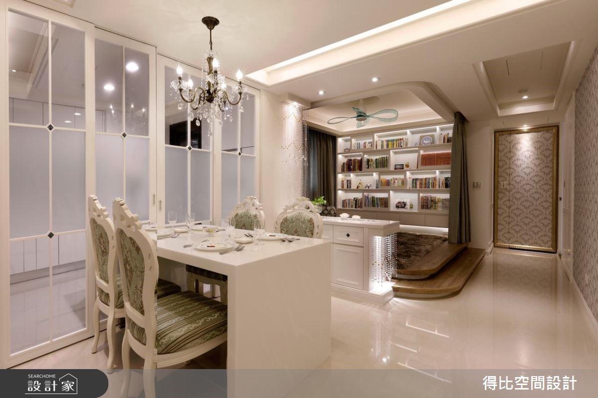 40坪新成屋(5年以下)_美式風餐廳書房案例圖片_得比空間設計有限公司_得比_28之8