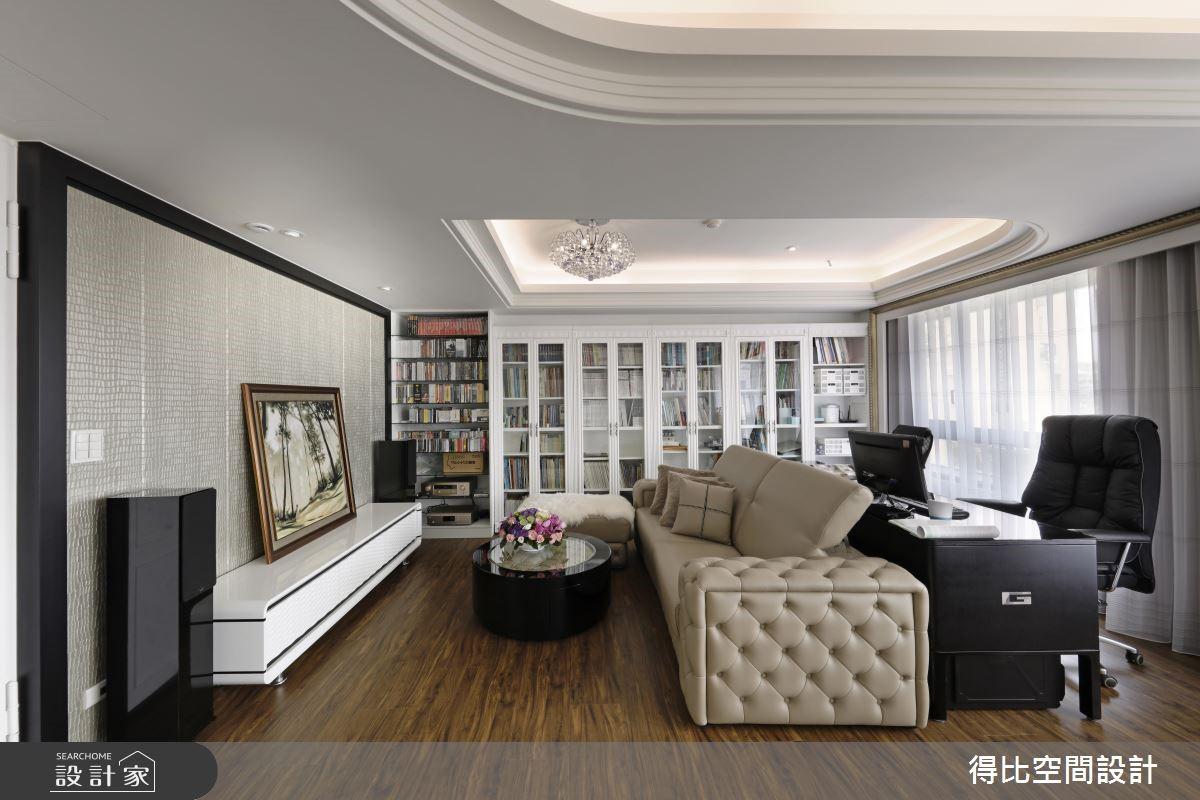 40坪新成屋(5年以下)_美式風客廳案例圖片_得比空間設計有限公司_得比_28之2