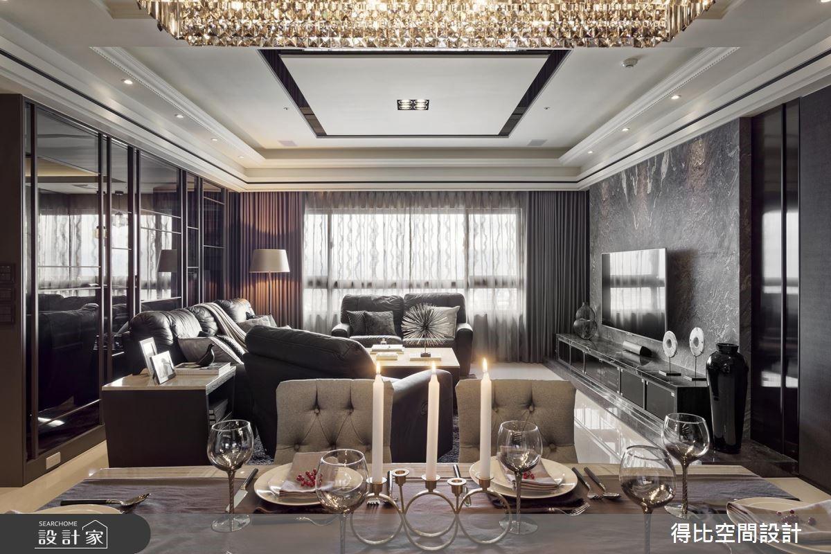 48坪新成屋(5年以下)_奢華風客廳餐廳案例圖片_得比空間設計有限公司_得比_30之3