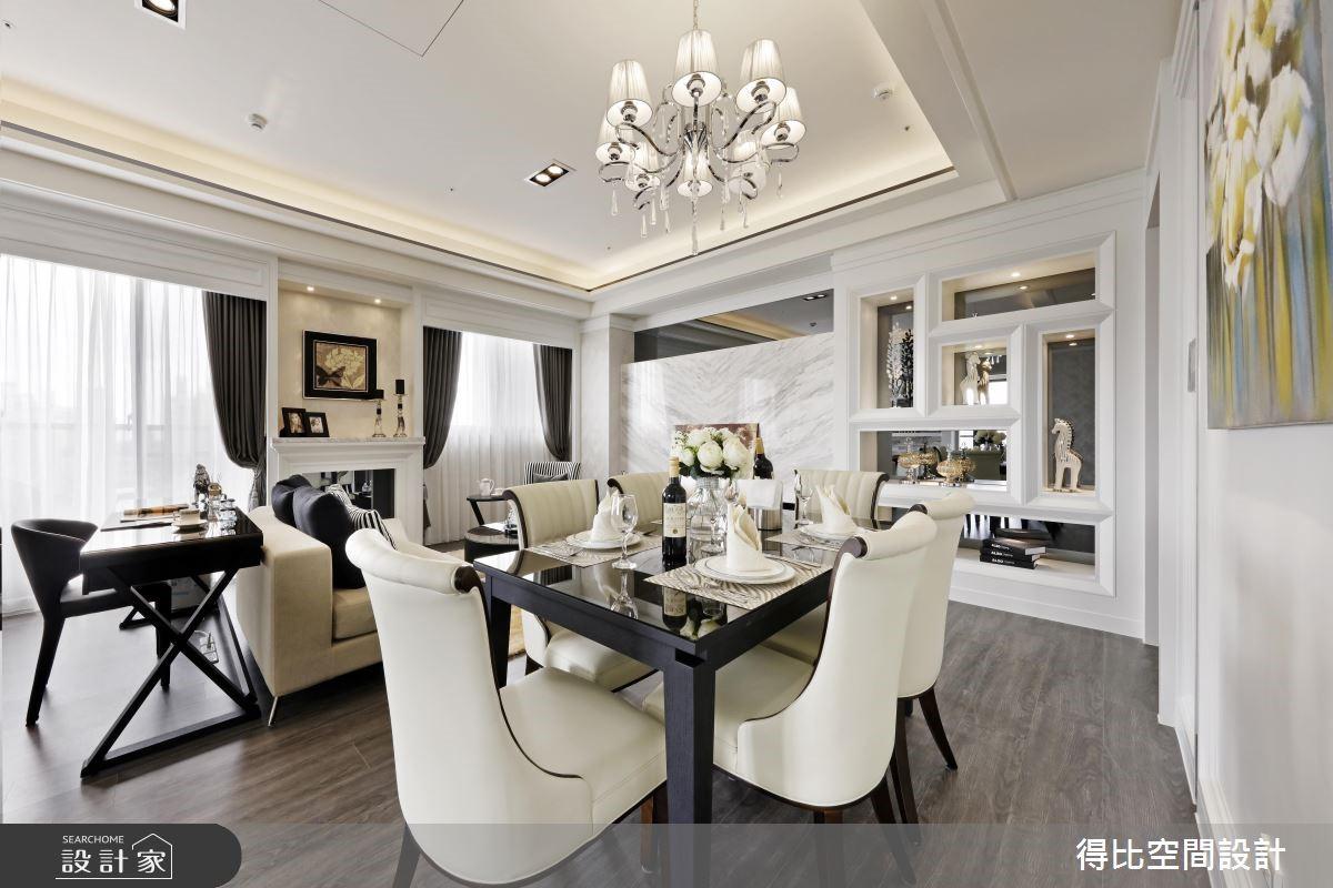 28坪新成屋(5年以下)_新古典餐廳書房案例圖片_得比空間設計有限公司_得比_32之6