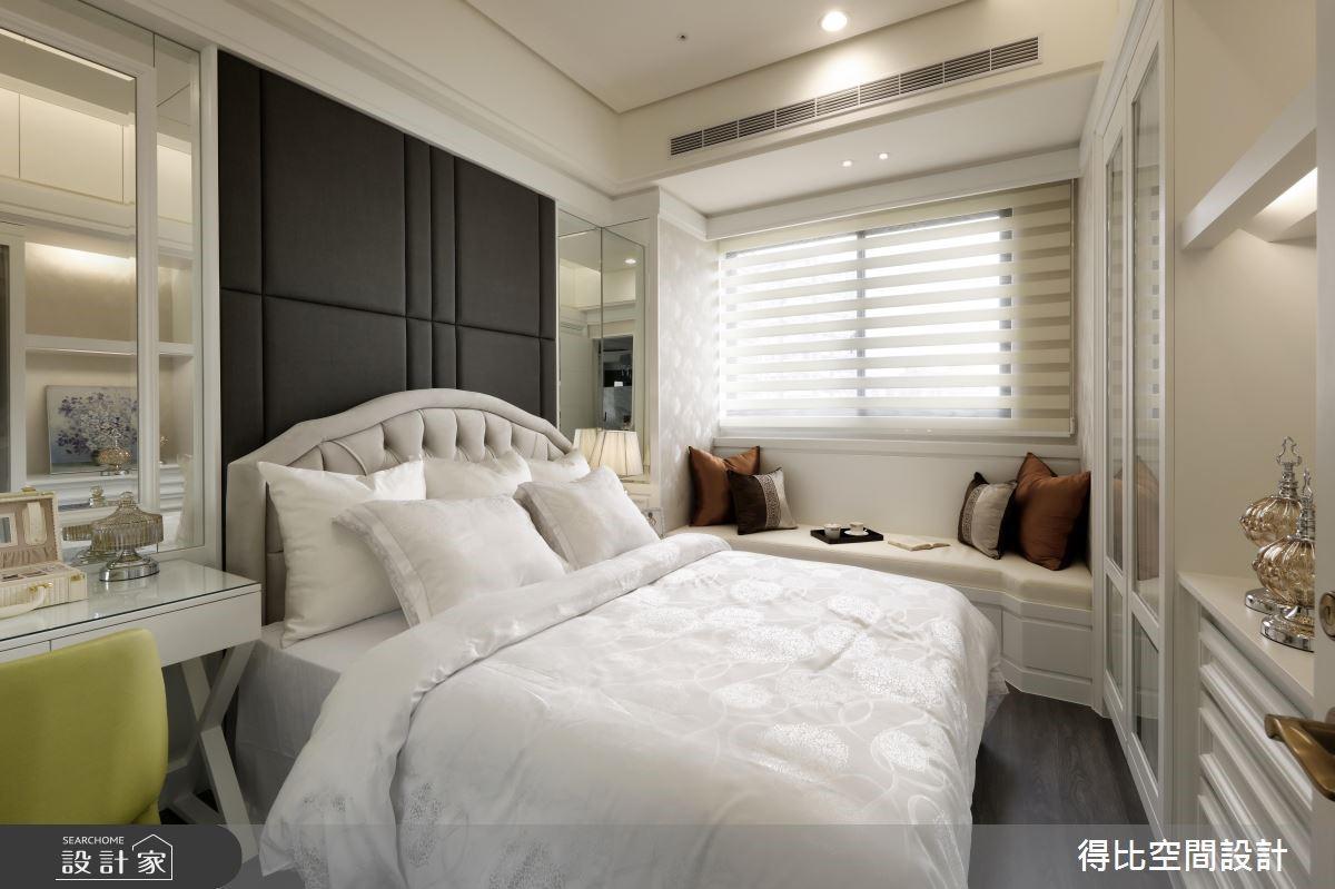 28坪新成屋(5年以下)_新古典臥榻臥室客房案例圖片_得比空間設計有限公司_得比_32之13