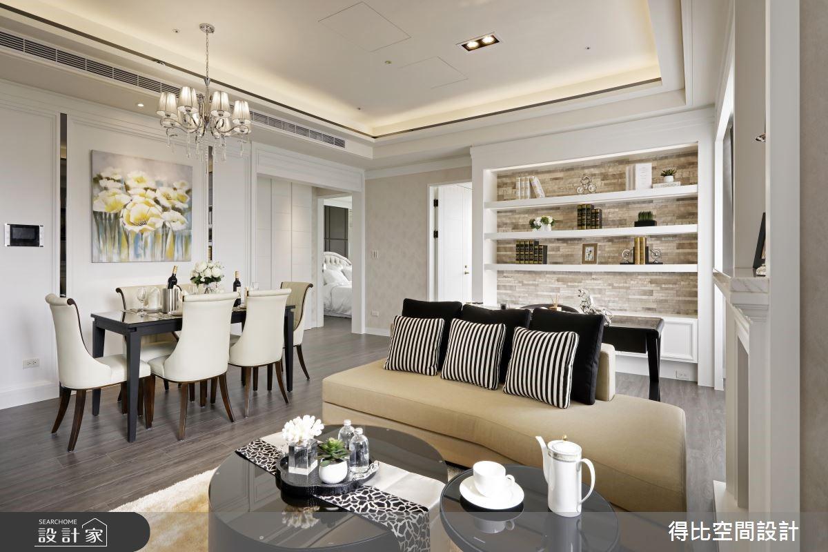 28坪新成屋(5年以下)_新古典客廳餐廳案例圖片_得比空間設計有限公司_得比_32之4