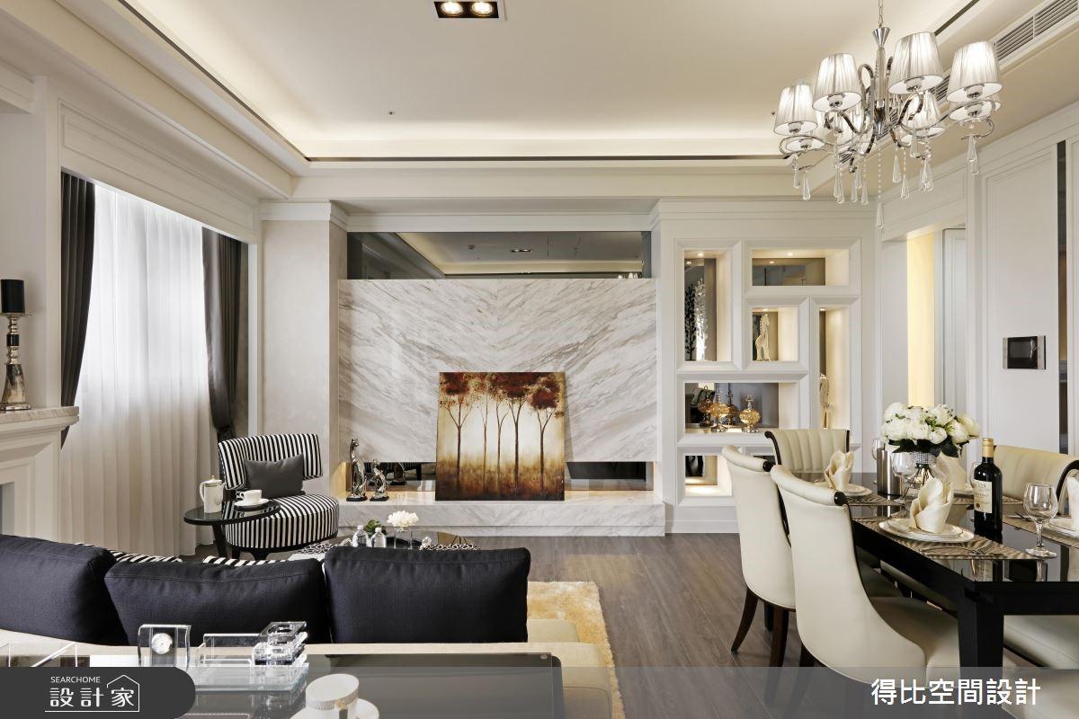 28坪新成屋(5年以下)_新古典客廳餐廳案例圖片_得比空間設計有限公司_得比_32之3