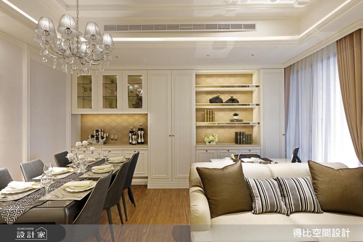 17坪新成屋(5年以下)_新古典客廳餐廳工作區案例圖片_得比空間設計有限公司_得比_35之3