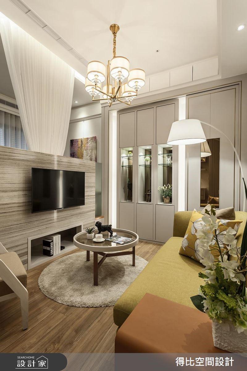 12坪新成屋(5年以下)_奢華風客廳案例圖片_得比空間設計有限公司_得比_41之2