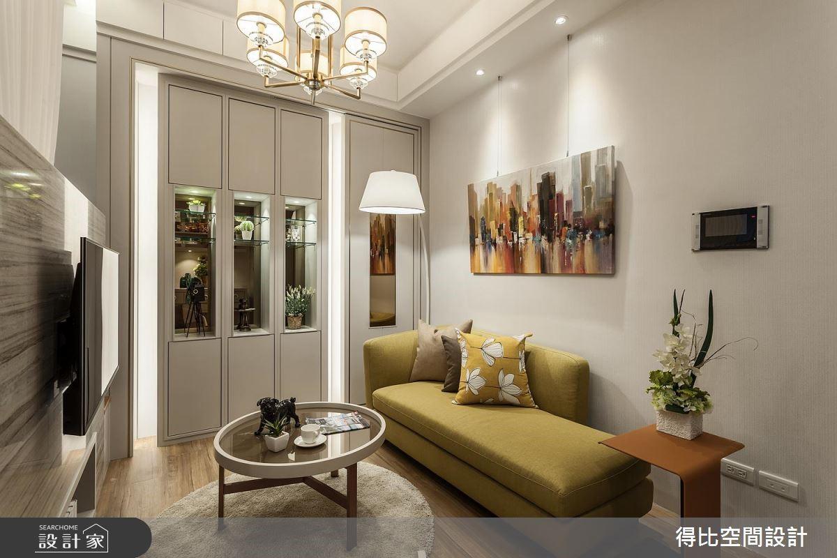 12坪新成屋(5年以下)_奢華風客廳案例圖片_得比空間設計有限公司_得比_41之3