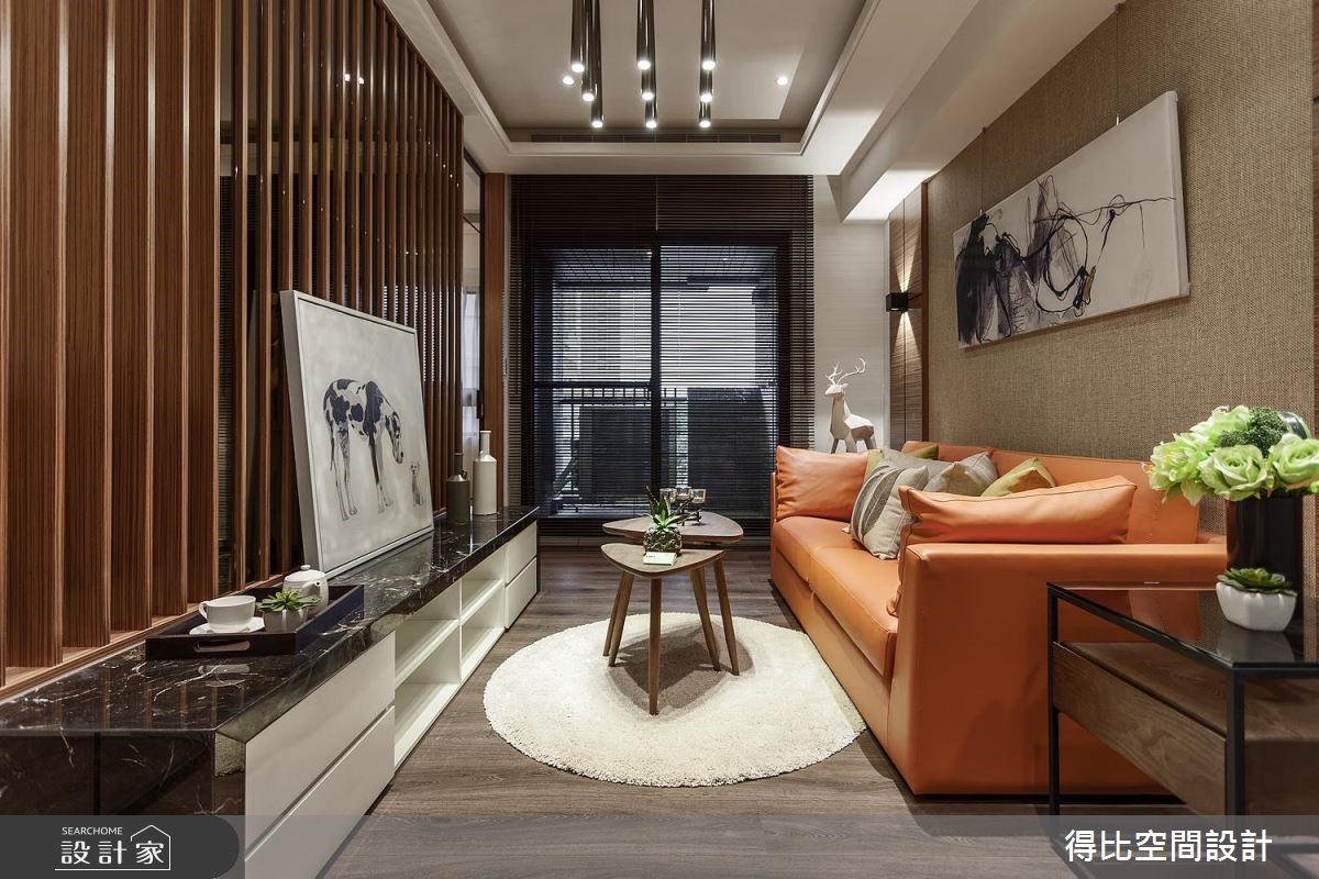 13坪新成屋(5年以下)_休閒風客廳案例圖片_得比空間設計有限公司_得比_46之4