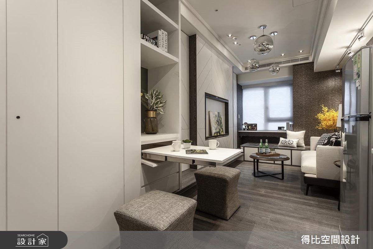 11坪新成屋(5年以下)_現代風客廳餐廳案例圖片_得比空間設計有限公司_得比_51之2