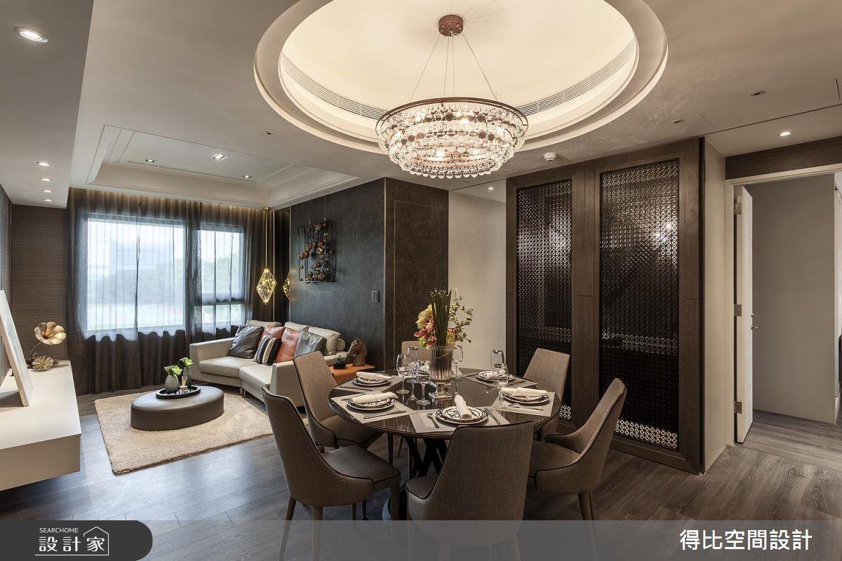 26坪新成屋(5年以下)_奢華風客廳餐廳案例圖片_得比空間設計有限公司_得比_52之3