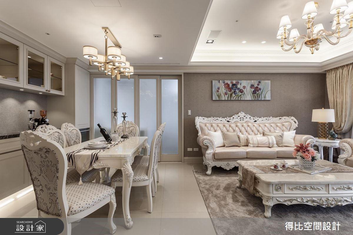 42坪新成屋(5年以下)_新古典客廳餐廳案例圖片_得比空間設計有限公司_得比_53之2