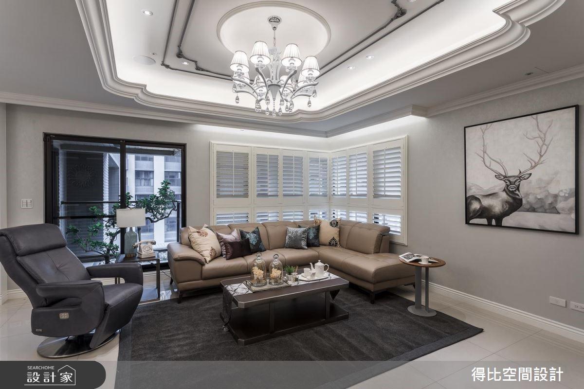 52坪新成屋(5年以下)_美式新古典客廳案例圖片_得比空間設計有限公司_得比_55之3