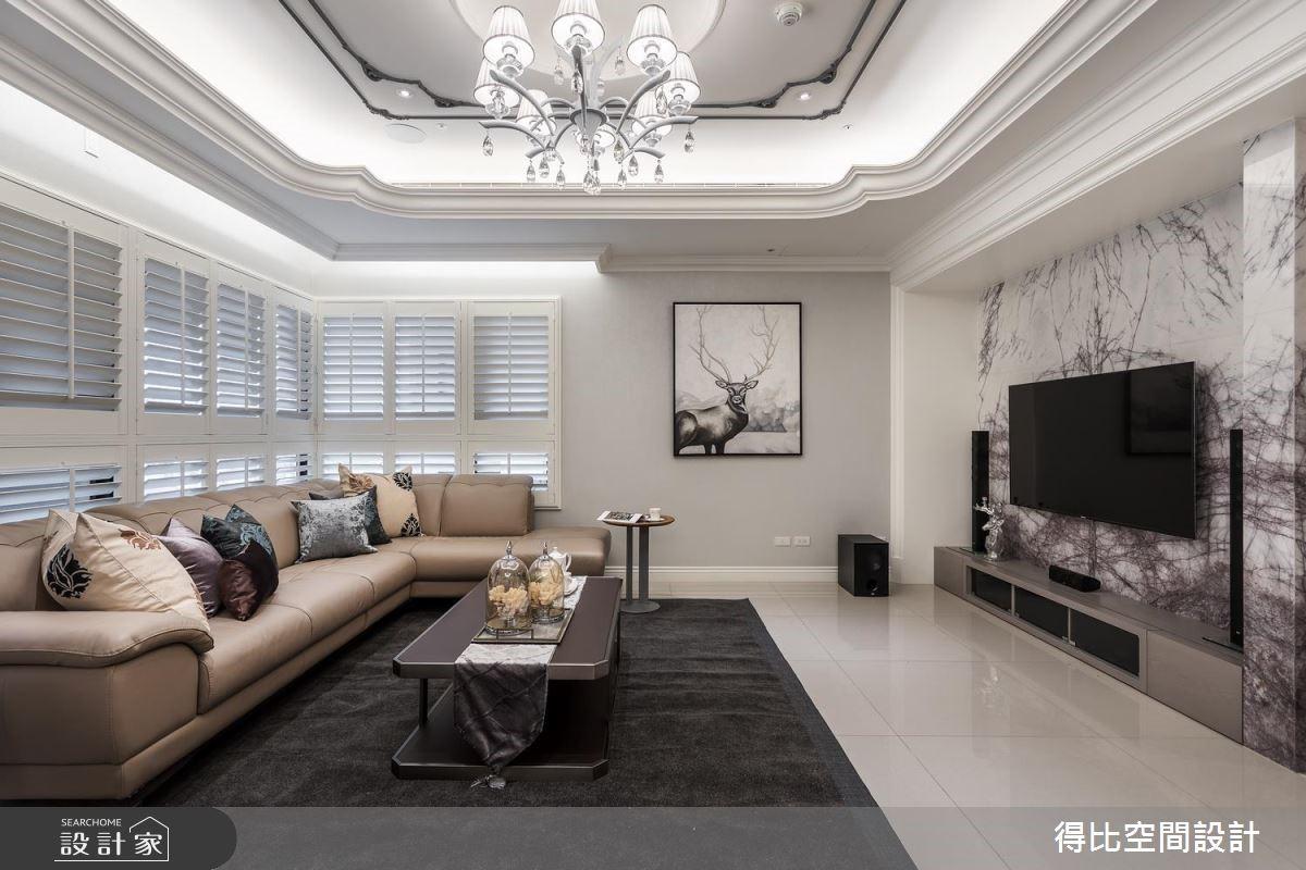 52坪新成屋(5年以下)_美式新古典客廳案例圖片_得比空間設計有限公司_得比_55之4
