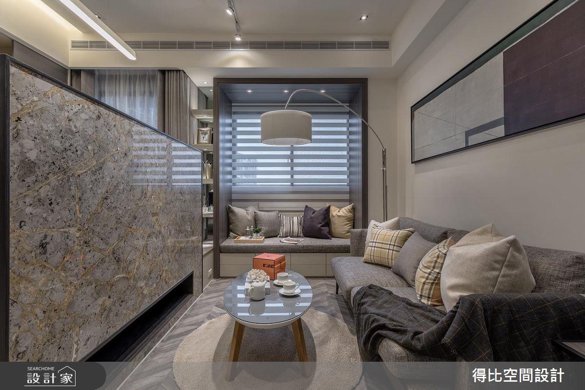 17坪新成屋(5年以下)_現代風客廳案例圖片_得比空間設計有限公司_得比_56之4