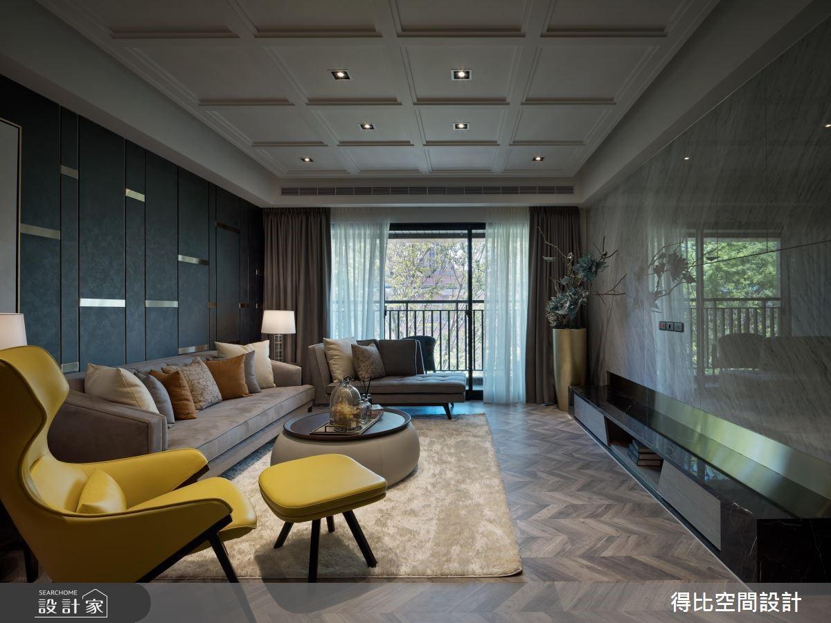 38坪新成屋(5年以下)_現代風客廳案例圖片_得比空間設計有限公司_得比_59之2