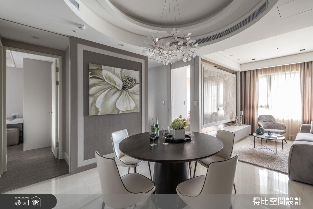 26坪新成屋(5年以下)_新古典客廳餐廳案例圖片_得比空間設計有限公司_得比_61之6