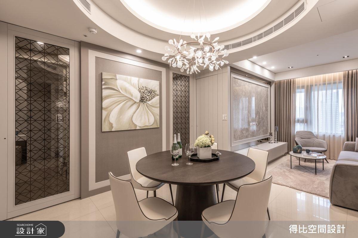 26坪新成屋(5年以下)_新古典客廳餐廳案例圖片_得比空間設計有限公司_得比_61之7