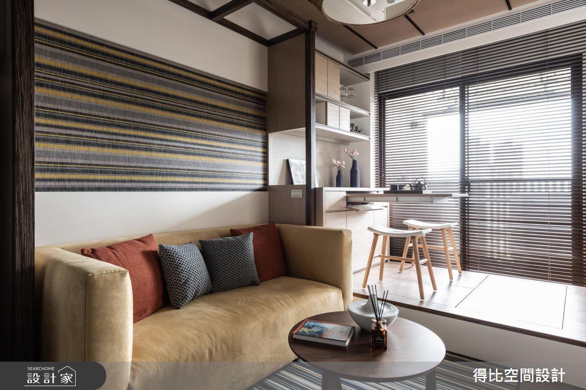 13坪新成屋(5年以下)_休閒風客廳案例圖片_得比空間設計有限公司_得比_65之2