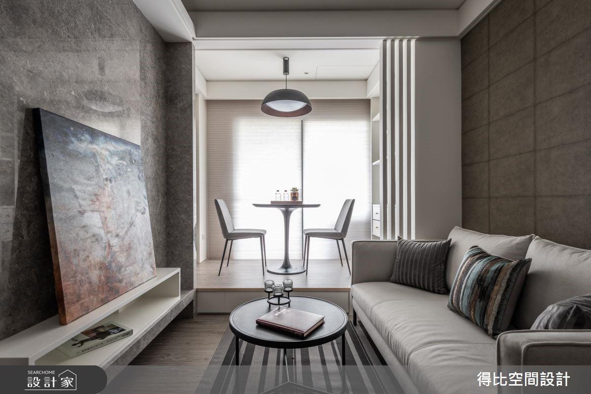 13坪新成屋(5年以下)_現代風客廳餐廳案例圖片_得比空間設計有限公司_得比_67之1