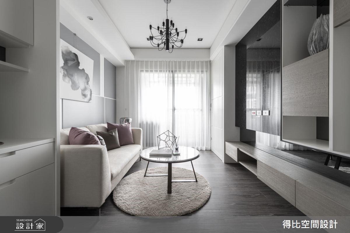 13坪新成屋(5年以下)_現代風客廳案例圖片_得比空間設計有限公司_得比_69之1