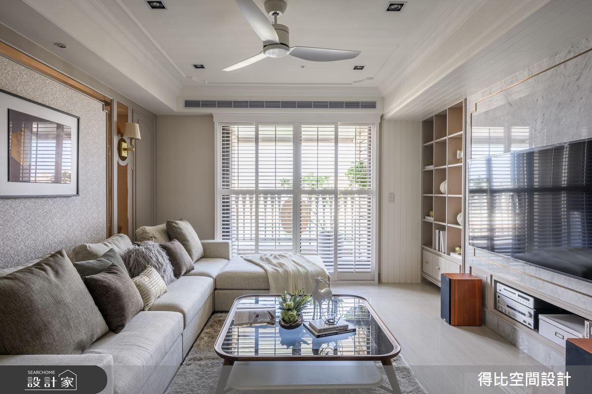 36坪新成屋(5年以下)_美式新古典客廳案例圖片_得比空間設計有限公司_得比_72之3