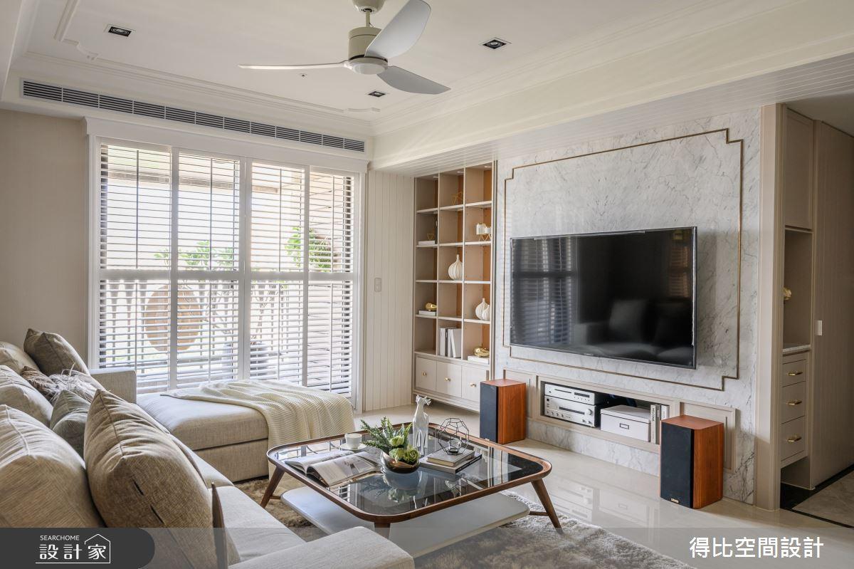36坪新成屋(5年以下)_美式新古典客廳案例圖片_得比空間設計有限公司_得比_72之4