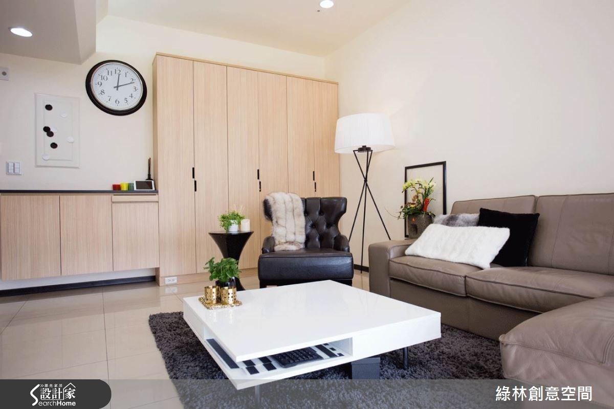 27坪新成屋(5年以下)_簡約風客廳案例圖片_綠林創意空間_綠林_01之2