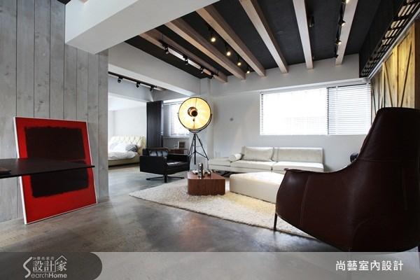 30坪老屋(16~30年)_工業風客廳案例圖片_尚藝室內設計_尚藝_14旅遊節目主持人的家之8