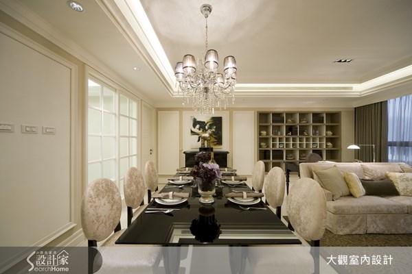 30坪新成屋(5年以下)_奢華風客廳餐廳書房案例圖片_大觀室內設計工程有限公司_大觀_02之2