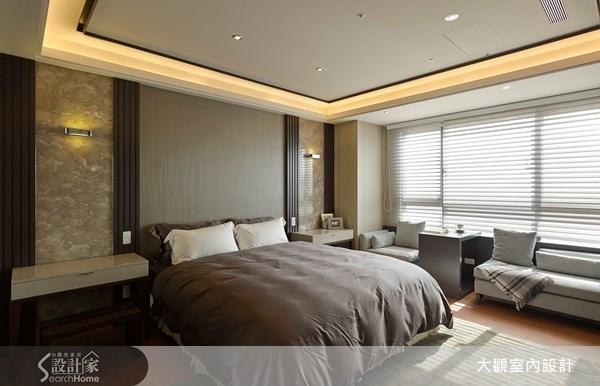 39坪新成屋(5年以下)_現代風臥室案例圖片_大觀室內設計工程有限公司_大觀_10之10