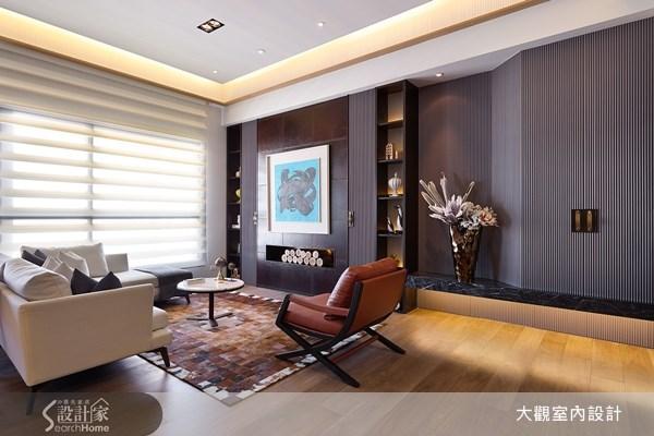 26坪新成屋(5年以下)_現代風客廳案例圖片_大觀室內設計工程有限公司_大觀_15之2