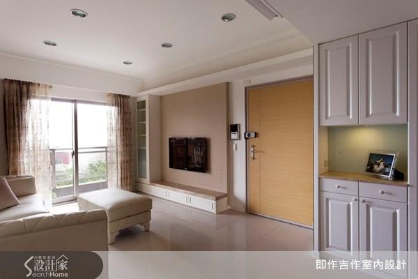 25坪新成屋(5年以下)_簡約風案例圖片_吉作室內設計_即作吉作_07之1