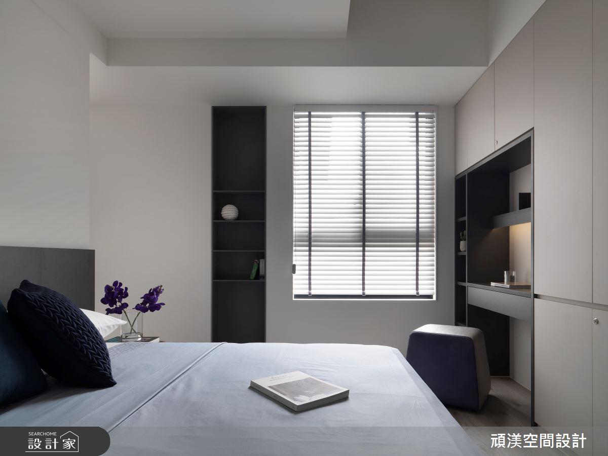 40坪預售屋_現代風臥室案例圖片_頑渼空間設計_頑渼_25之13