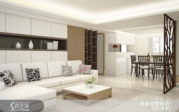 40坪預售屋_現代風案例圖片_美家空間設計_美家_07之1