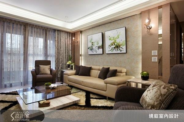 30坪新成屋(5年以下)_混搭風客廳案例圖片_境庭室內裝修工程有限公司_境庭_20之3