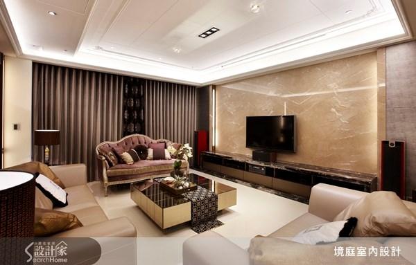 50坪_新古典客廳案例圖片_境庭室內裝修工程有限公司_境庭_06之4
