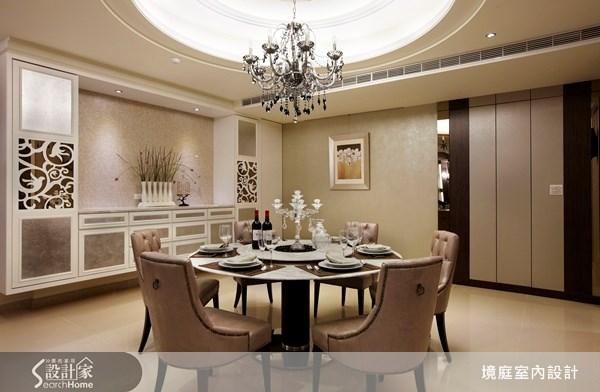 90坪新成屋(5年以下)_混搭風餐廳案例圖片_境庭室內裝修工程有限公司_境庭_11之3