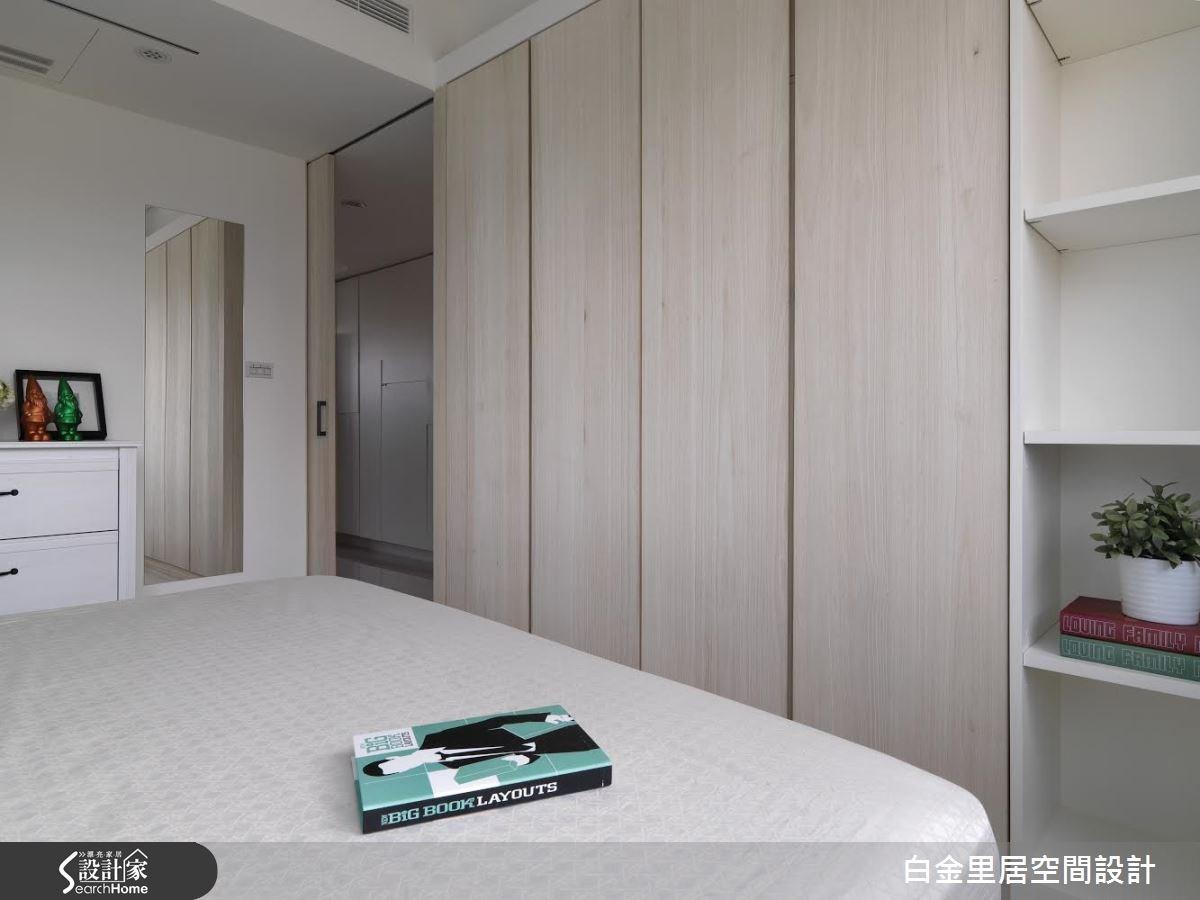 14坪預售屋_現代風案例圖片_白金里居空間設計_白金里居_13之12