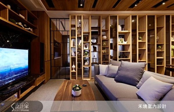 50坪_案例圖片_禾境室內設計_禾境_05之7
