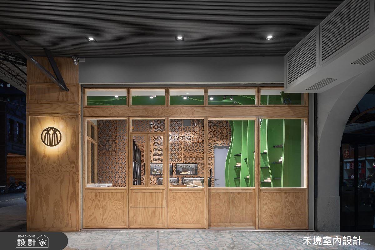 10坪老屋(16~30年)_混搭風商業空間案例圖片_禾境室內設計_禾境_13之2