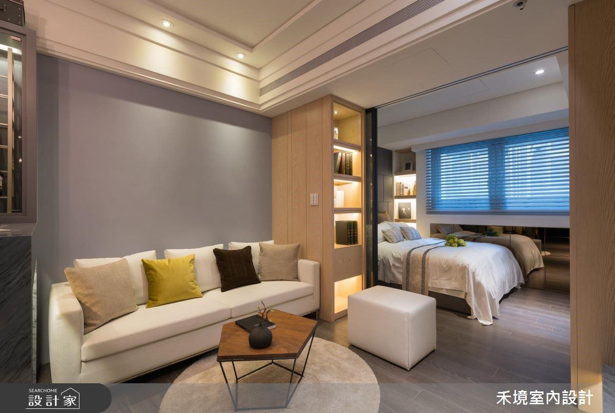 17坪新成屋(5年以下)_現代風客廳案例圖片_禾境室內設計_禾境_15之2
