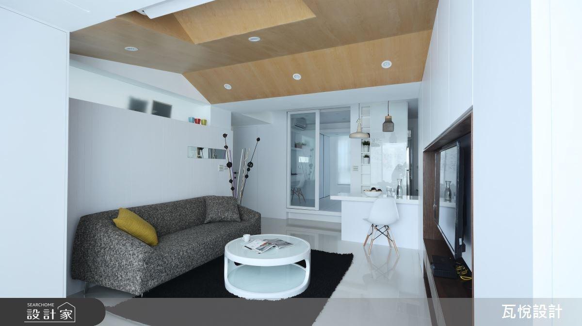 21坪老屋(16~30年)_現代風客廳案例圖片_瓦悅設計_瓦悅_33之1