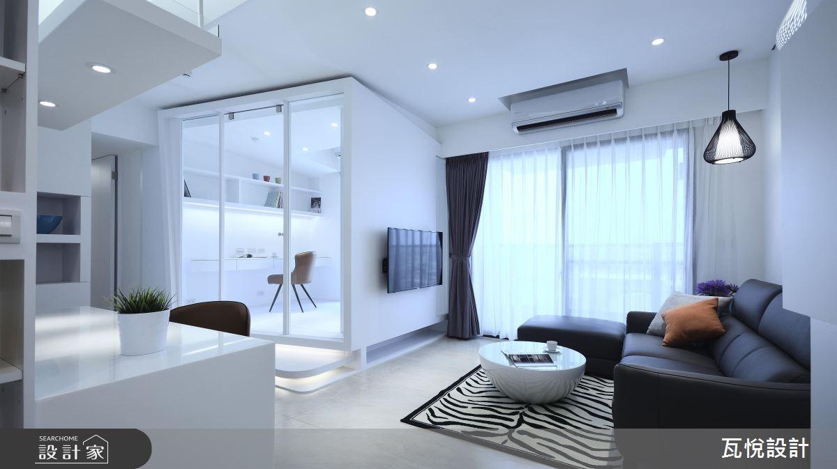20坪新成屋(5年以下)_現代風客廳書房案例圖片_瓦悅設計_瓦悅_34之4
