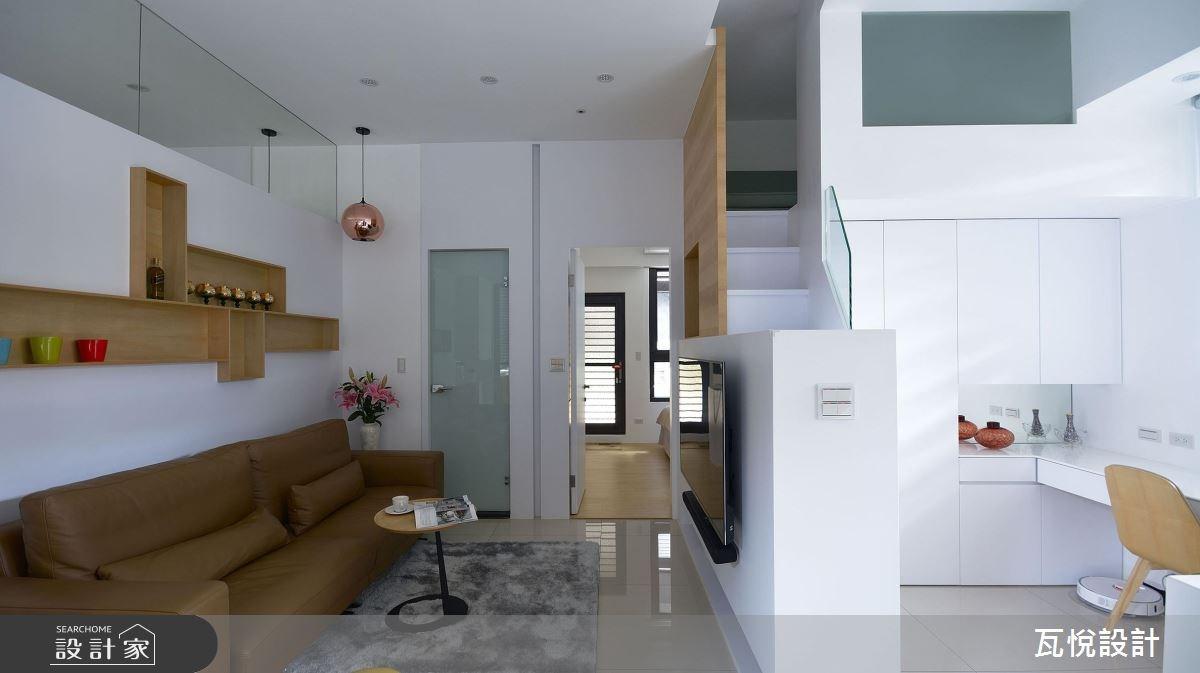 14坪新成屋(5年以下)_現代風客廳案例圖片_瓦悅設計_瓦悅_41之2