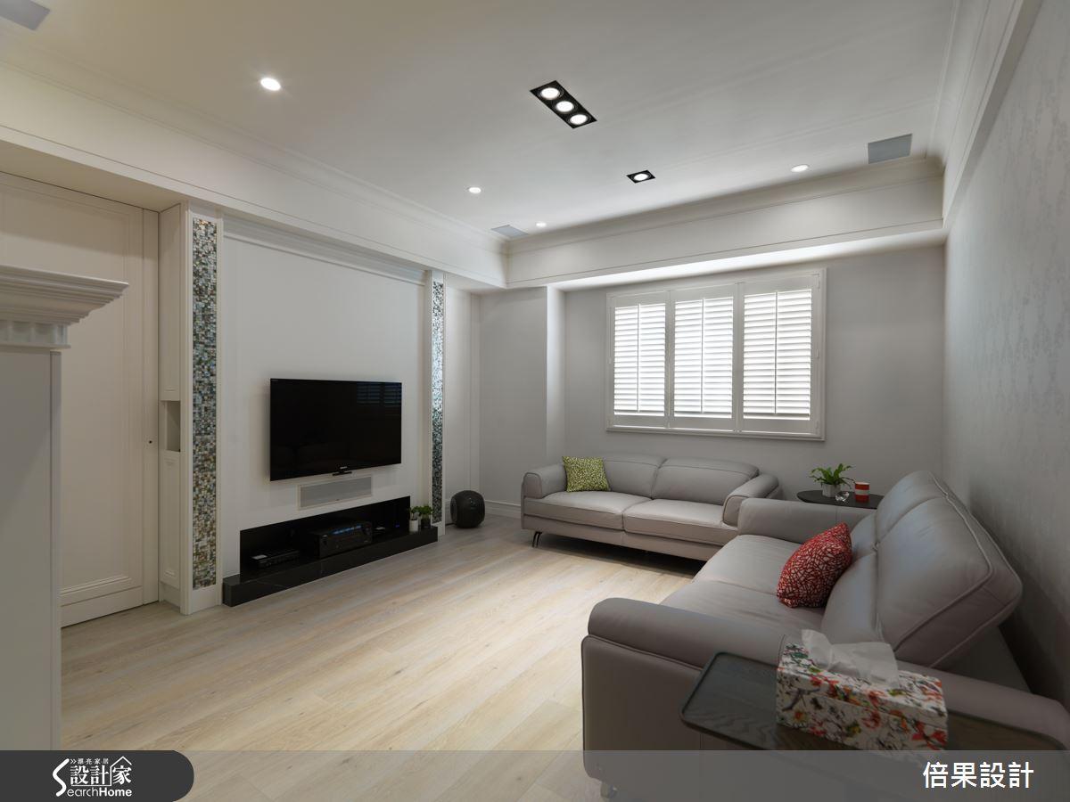 六人同住 22 坪!打造四房兩廳的美式優雅宅