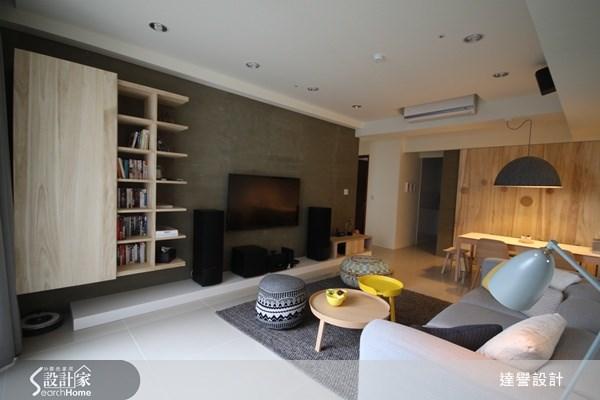 30坪預售屋_北歐風客廳案例圖片_達譽設計_達譽_02之2