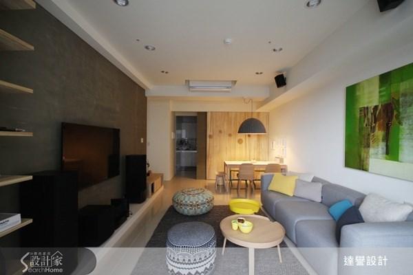 30坪預售屋_北歐風客廳案例圖片_達譽設計_達譽_02之4